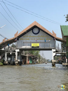 Damnoen Saduak Floating Market. (5)